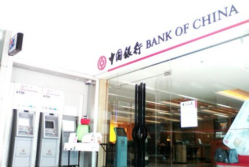 Bank of China Office at Pakin Building