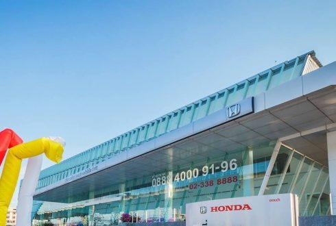 Wellgrow Honda Automobile Showroom and Service